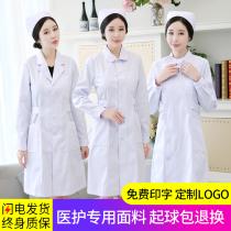 Nurse uniform long sleeve winter dress female round neck short sleeve summer dress white coat suit doll collar pharmacy work uniform white
