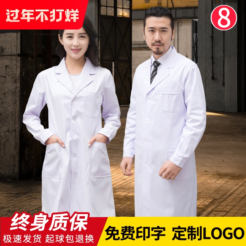 White coat short-sleeved long-sleeved female doctor summer short-sleeved doctor college students laboratory wearing chemical nurse work clothes