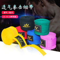 Boxing bandages loose strapping sports抟 fighting female mens boxing ring wrapped around the armband guard cloth Muay Thai elasticity