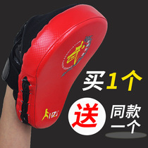 Boxer target reaction target target scattered 抟 hit Taekwondo round target children arc target training equipment foot target