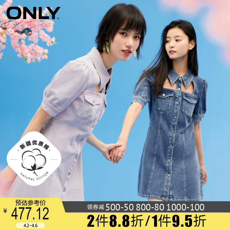 (Xinjiang cotton) ONLY2021 Spring New Bubble Sleeve Short Denim Dress Female) 121242015