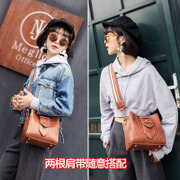 Female bag 2017 New Fashion Shoulder Bag ulzzang Satchel Bag bucket bag retro female wide straps