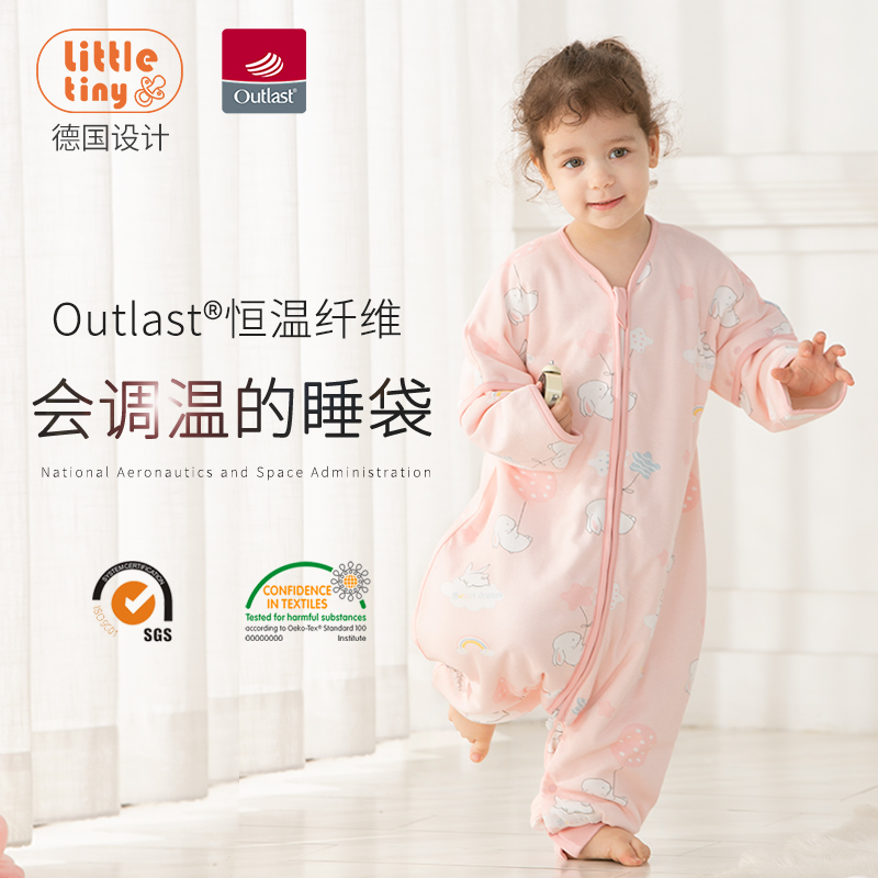 Little tiny baby split leg constant temperature sleeping bag baby spring and autumn baby sleeping bag spring kick proof long sleeve thick