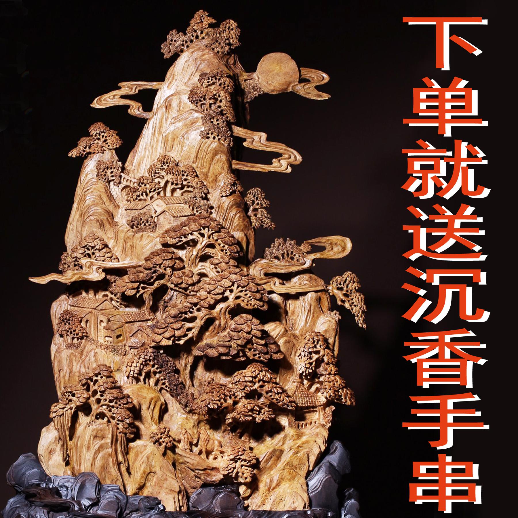 Большой вьетнамский shangxiang бревна резьба ремесла гостиная Xuanguan Бодхисаттва чтобы заманить деньги горы и воды и птицы чтобы сделать компанию комнате