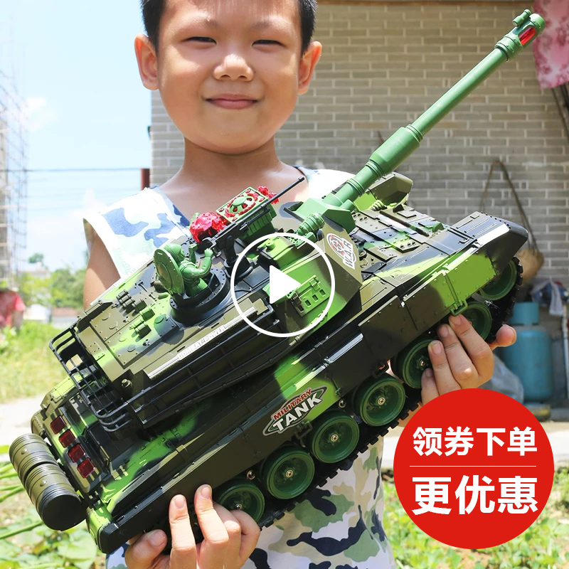 The oversized remote-controlled tank can fire a pair of combat-charged childrens track-type cannon model boys off-road vehicle toys