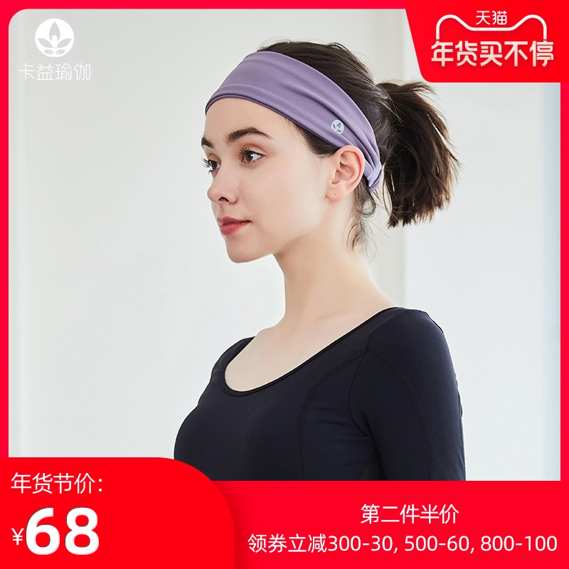 Kayis new 髮 also features a female sweat-absorbing running yoga headband with a male sweat belt 髮 straps