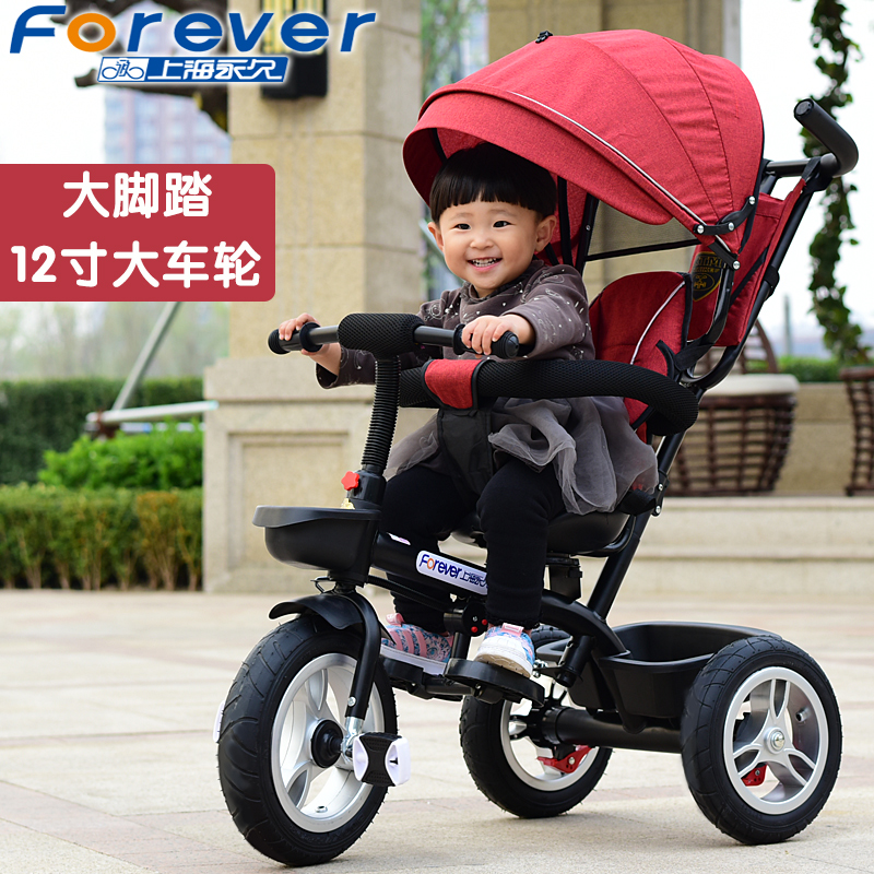 Permanent Children's Tricycle 1-3 Years Old Children's Wheelbarrow Baby Foldable Bicycle Light Bicycle Child Car