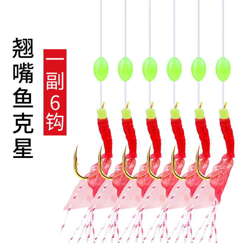 Shrimp skin wrapped around special fishing line of Wanshi fishhook and hook fishing group tied up with bionic fishskin bait for white-striped tilted crucian carp and sea pole fishing