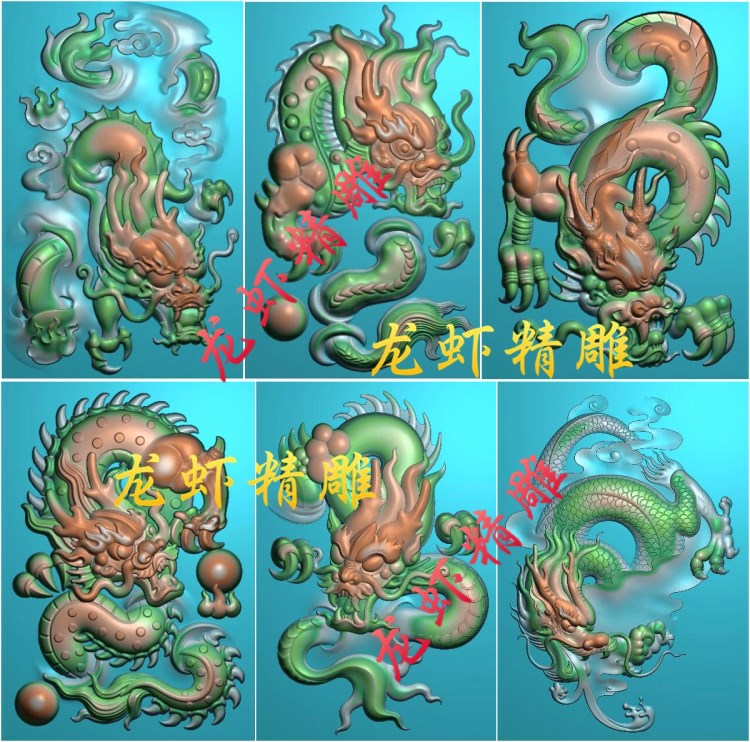 Jade Carving Computer Carving Exquisite Carving Drawing Packing Dragon Brand Stereo Relief Dragon Whole Body Tenglong Dragon Raptor Brand Dragon Pearl
