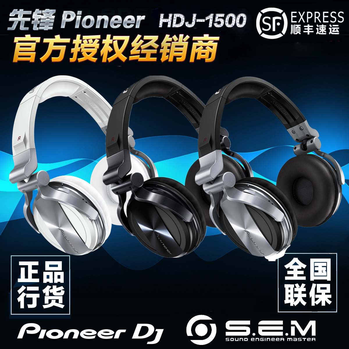 Pioneer Pioneer HDJ-1500 DJ dedicated monitor headphones Authentic licensed Genius