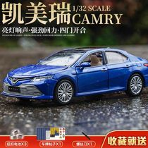 Toyota camry acousto-optic car model simulation alloy car car children and boys rebound toys collection ornaments