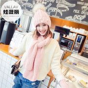 Hat scarf glove three piece female Korean winter tide lovely hair ball and cashmere knitted hat scarf warm suit