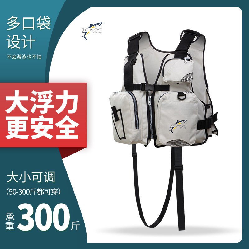 Sea fishing vest Taiji fishing with fishing suit buoyancy vest life jacket removable Luya multi-functional portable marine
