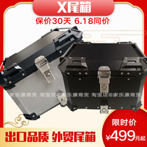 Tail Box Aluminum Alloy X tail Box Three-box side box Quick release motorcycle trunk GW250 Spring wind calf universal