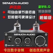 Звук youchuang Fever Tube pre-Stage 6j2 Gel pre-Stage HiFi Gel Machine amp pre-High-Tone Bluetooth 5 0
