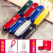 Fruit knife knife Genuine Swiss Army knife tool Vivtorinox Mini multifunctional Swiss knife to send his girlfriend.