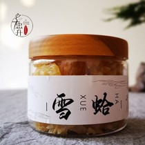 Zizhong rose snow clams net weight 400 grams of a bottle of snow clams crushed oil in the three northeastern provinces cultured snow clams oil foot dry