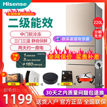 Refrigerator three-door home energy-saving silent Hisense Hisense Hisense BCD-220D Q small three-door refrigerator
