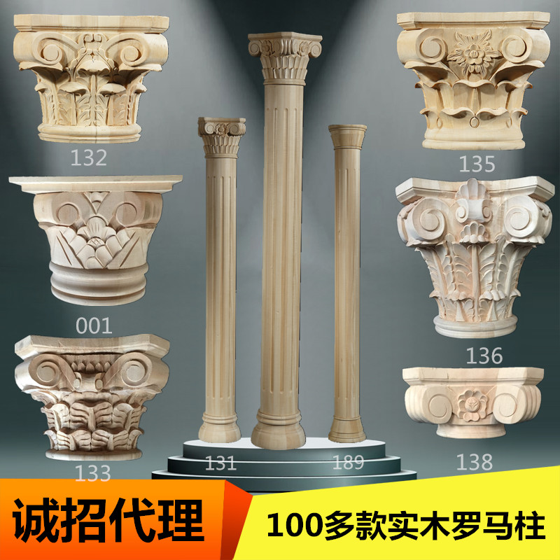 Solid Wood Roman Column Full Cylinder Semi-Cylinder Straight Line European Square Column Head Decoration Fraxinus Red Oak can be customized
