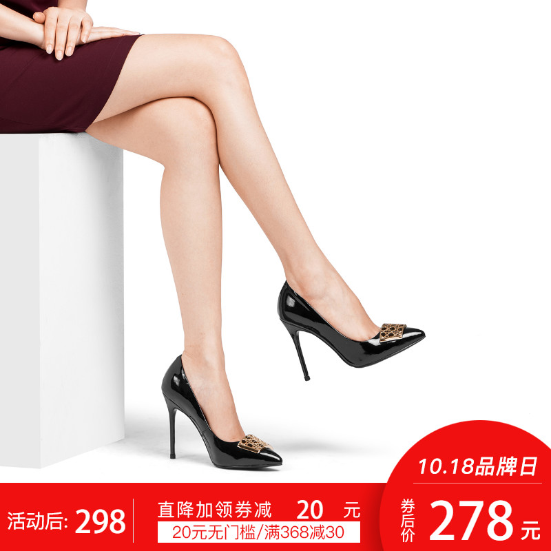 Ximan Fall 2019 Lacquer Leather Fine-heeled High-heeled Single Shoe Women's Shallow Mouth Point-heeled High-heeled Fashion Women's Shoes
