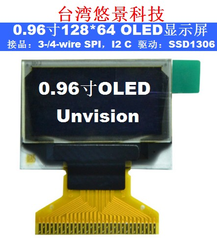 cheap Purchase china agnet Youjing 0 96 inch OLED display 12864 LCD