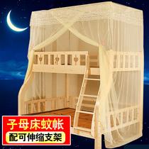 Кровать с москитной сеткой детская кровать с двухъярусной кроватью 1 5 м 1 2 м деревянная детская кровать двухъярусная кровать с высокой москитной сеткой