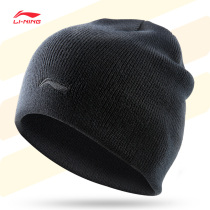 Li Ning autumn and winter korean version of the trend net red cool handsome warm and cold-proof black inch hat wool hat knitted hat man