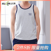 Summer mens vest cotton thin sleeveless pajamas comfortable bottoming sports breathable home wear casual outside