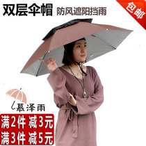 Umbrella hat double deck headwear headband umbrella sunshade sun protection folding outdoor large fishing umbrella hat