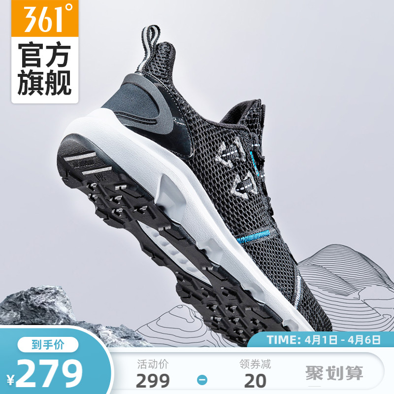 361 mens shoes sneakers 2021 summer new mesh breathable outdoor shoes anti-slip net shoes back to the stream shoes men
