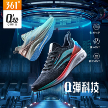 Q-bounce super 361d running shoes men 2020 new shock absorption couple all-around sports shoes women's soft sole running shoes trend