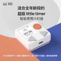 PUPUPULA smart portable timer little timer Kids student time management timer