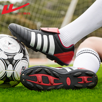 Pull back football shoes male broken nail shoes daughter childrens shoes adult football training shoes schoolboy teen boys TF