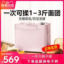 Donlim Dongling DL-JD08 bread machine home automatic and fermented multi-function small and flour machine