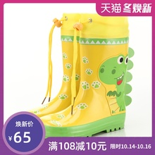 Outdoor Children's Rainshoes, Boys and Girls Cartoon Cars, Dinosaur Rabbits, Anti-skid High-tube Baby's Water Shoes and Rainshoes