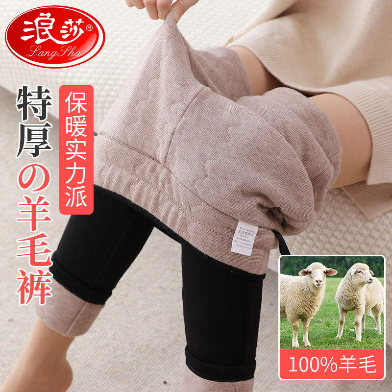 Silk cotton pants womens underwear outside wearing thick plush high waist autumn and winter special thick northeast size high waist warm pants