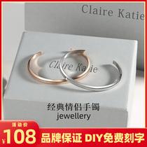 Small ck bracelets Couple models A pair of bracelets jewelry ins light luxury niche exquisite design for men and women hollow bracelets