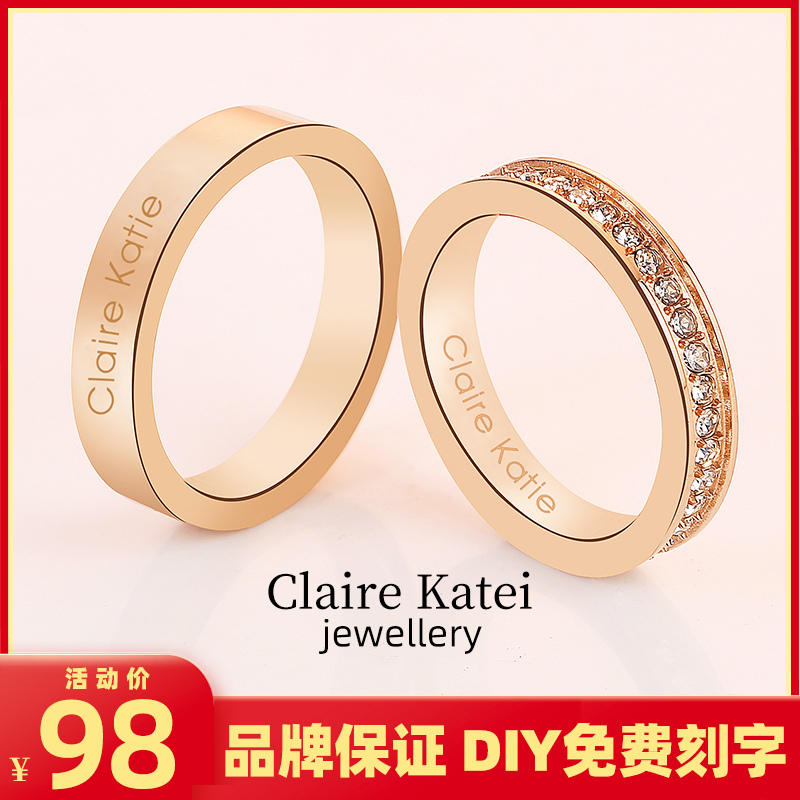 Genuine baby's breath ck ring couple small ck ring a pair of male and female prime circles fashion personality net red ring official website