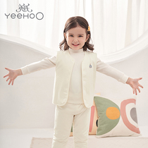 Yings childrens vest mens and womens baby clip cotton yak vest YLPAJ30008A01 2020 new autumn dress
