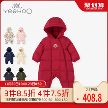 English baby's conjoined jacket, down and hat, autumn and winter children, Kazakhstan, men and women wear 189A7231