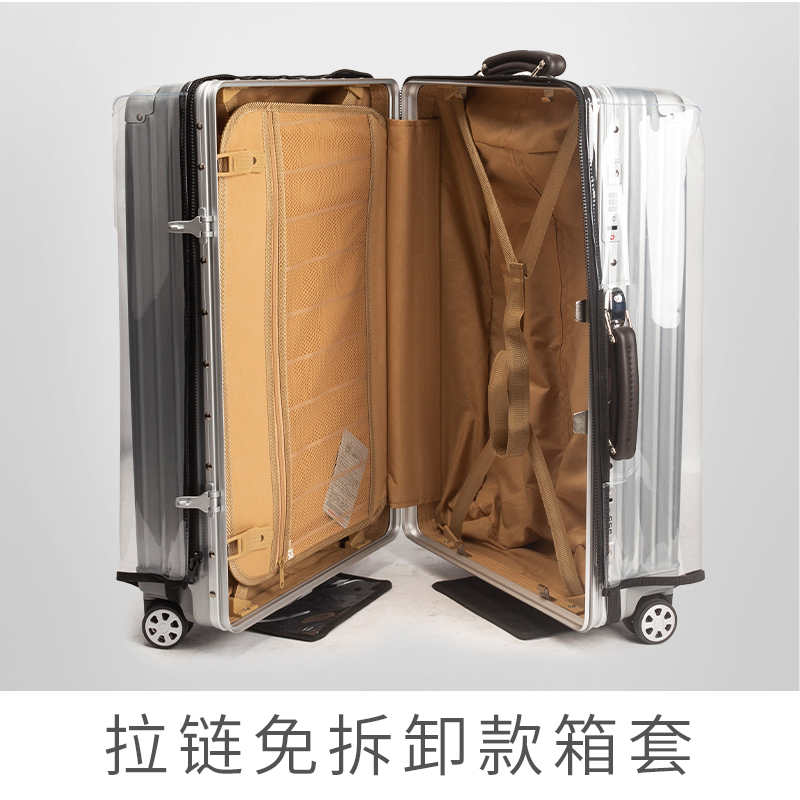 Removal-free transparent waterproof suitcase protector suitcase 20 tie-rod suitcase 24 26 28 inch suitcase bag dustproof cover