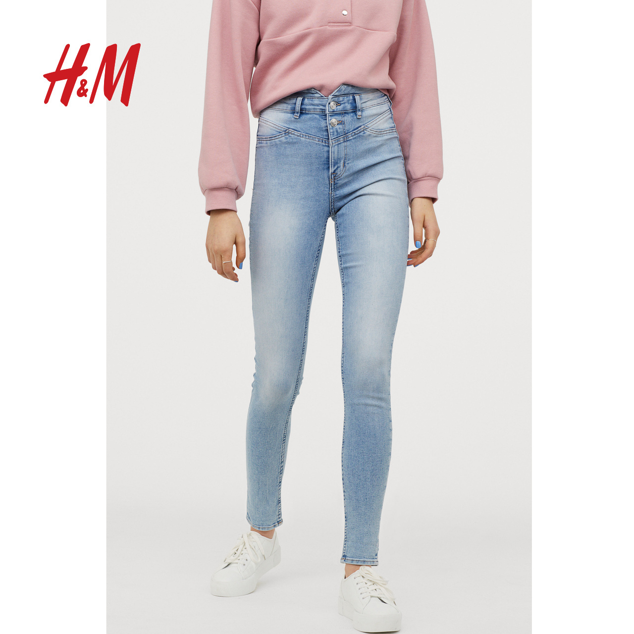 HM devided women's casual pants women's pants 2020 spring new skinny jeans 0851877