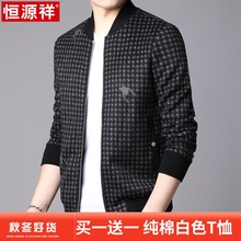 Hengyuan Xiangqiu Winter Men's woolen jacket, young men's jacket, jacket, jacket, jacket, kimono baseball suit, men's short style