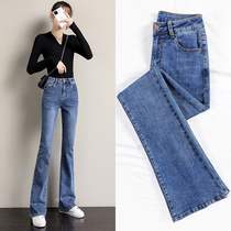 Horn jeans female spring and autumn Korean version of high waist slim body loose thin elastic straight tube trousers Hong Kong style Tide pants
