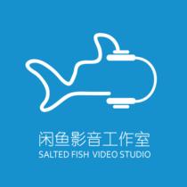 Mc lumière G G (Zhang Siyuan) écouter vous dire bonne nuit accompagnement en option chorus haute qualité battre