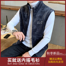Men's jacket, upright collar, lamb velvet, warm waistcoat, adolescent jacket, golden velvet waistcoat, men's wear in autumn and winter