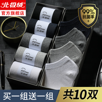 Socks mens socks summer thin breathable antibacterial cotton socks anti-smelling sweat-absorbing summer invisible socks in the barrel autumn and winter stockings tide