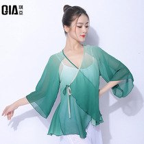 Chia classical dance body rhythm clothing gradually layered yarn art test dance clothing female flowing ancient style training clothes ancient wind jacket