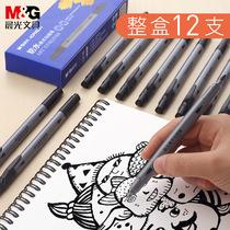 Утренний свет водонепроницаемый крючок шнур перо набор ручной росписью мазки акварель черный изобразительное искусство студенты специальные студенты дети цветные картины живопись двуглавый маркер масляный карандаш рисование карандашом