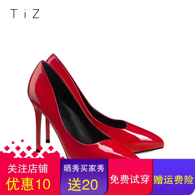 TiZ lacquered red high-heeled shoes waterproofing table with skid-proof, thin-heeled, pointed single shoes, Sexy Bridal Shoes and women's shoes